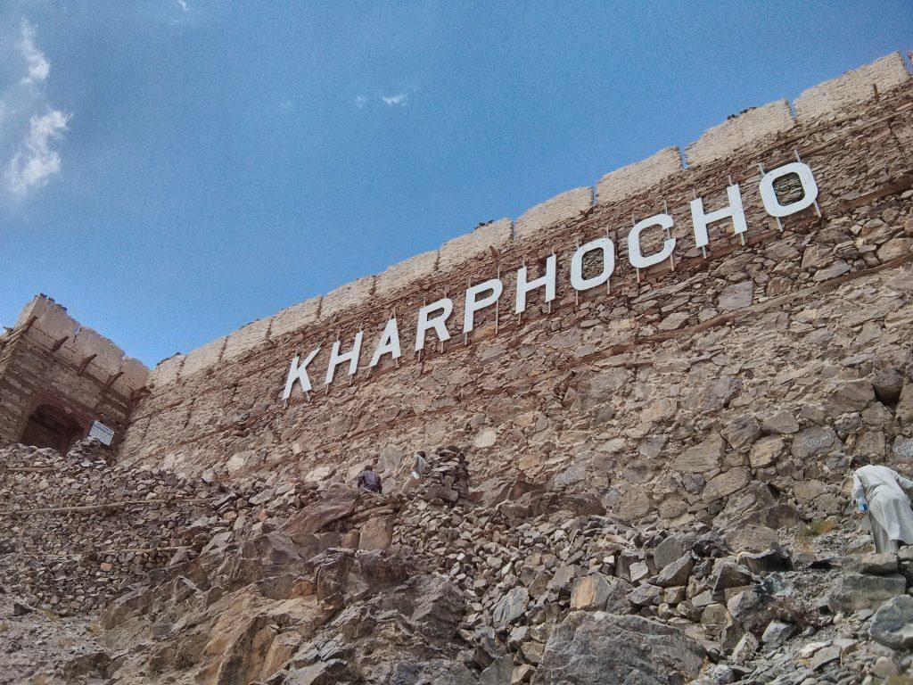 Kharpocho_aka_Skardu_Fort(1)